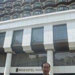 At Rose Hotel in Yokohama