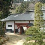 Foto di Shukubo KomadoriSanso