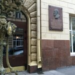 Outside view, plaque of Lenin (?)