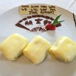 Durian pancakes on our last day! (On the house, and with such a sweet message as well!)