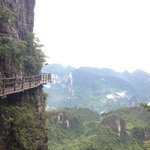 Canyon cliff walk ~300meters up.  There's an interior path for the faint hearted