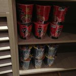 Cup noodles for free