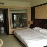 Foto de Kairongdu International Hotel Guangzhou