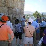 Zipori in the Galilee