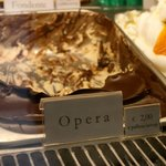 Opera - for Nutella LOVERS.