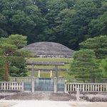 Emperor Meiji's Tomb