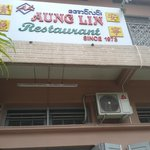Photo de Aung Lin Restaurant