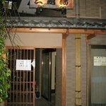 Mitsukoshiyu