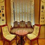 Foto de A. N. Scriabin House Museum