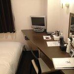 Foto de Green Rich Hotel Kurume