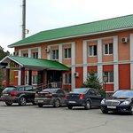 Photo de Russian Hunting Hotel Complex