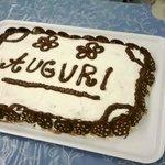 la torta di compleanno luglio 2013