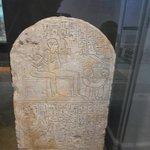Eygyptian display