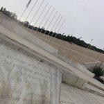 Panathenaic Stadium 2