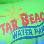 Окрестности отеля: водный парк