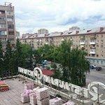 АЗИМУТ Отель Сибирь Новосибирск вид из номера