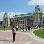 Дворец Царицыно