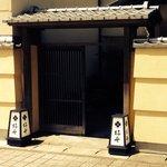 Kakiyasu HOnten