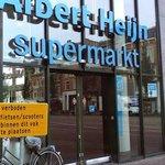 Supermarket nearby
