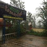 Tamarind Hotel Thirunelly