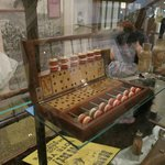 This is an old gambling game called Faro