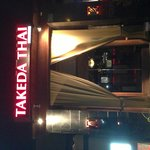 Takeda Thai By Moulay