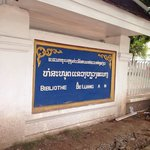 Look for this sign in front: Bibliotheque de Luang Prabang
