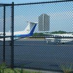 Foto de Plane View