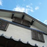 Photo of Guest House Wakabaya