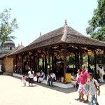 Buddhist Nath devalaya