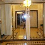 Corridor and lobby