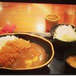 Curry-Katsu (Hot)