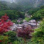 View over Okawachiyama from above the Okyoishi Kiln ruins.