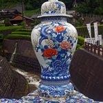 Iro-yaki type vase on Clan Kiln Bridge at the bottom of town.