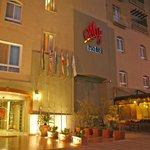 فندق ماي هوتيل