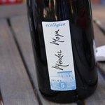 местное вино