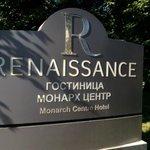 Renaissance Moscow Monarch Centre Hotel Foto