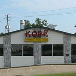 Kobe Steakhouse - Hattiesburg