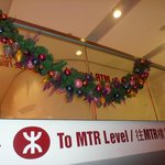 MTR entrance