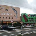 Sakana no Ichbadori