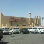 مطعم السبعينات للاكلات الكويتيه بجانب المنتجع