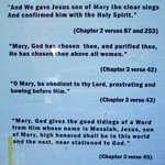 Extracts from the Koran on Virgin Mary