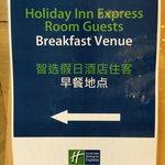 Photo de Holiday Inn Express HONG KONG KOWLOON EAST