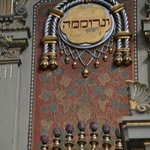 Hebrew  writing on wall of sanctuary