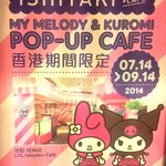 My Melody and Kuromi Pop-up Cafe sign