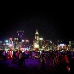 香港島を観る
