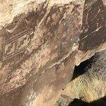 Amazing petroglyphs