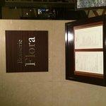 ビッフェは1階のレストラン