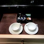 Kaffee und Tee kostenlos