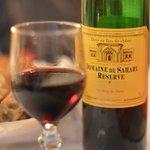 Moroccan vine
